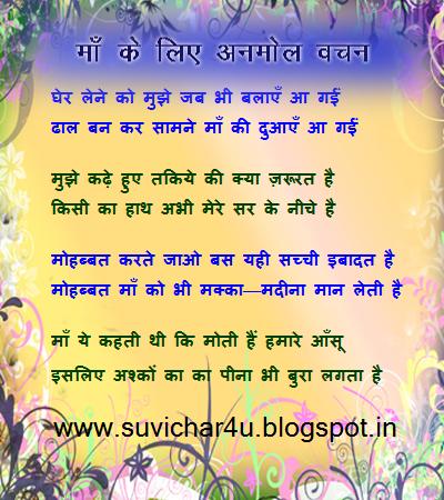 Tha Swami Tha Swami Scratch