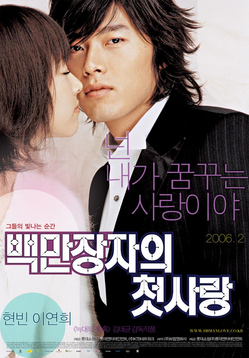 ßåߥ ¢åkê§ ฬ๏гl๔: Best Korean Romance Movies XD