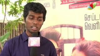 Atlee Kumar Interview | Raja Rani Director | Nazriya, Arya | Tamil Movie