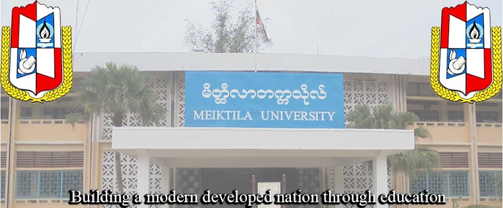 Meiktila University