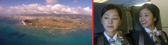An arial view of Oahu.  Misaki is delighted while Asou puts on an unaffected air.