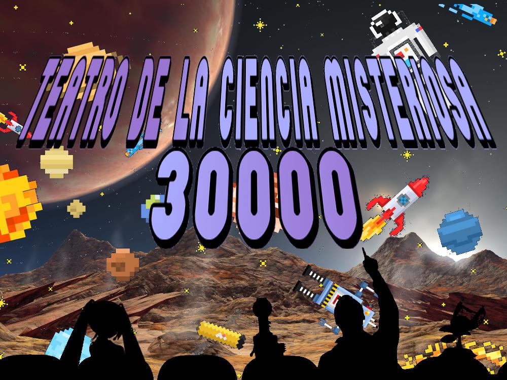 CICLO TCM30K (1)