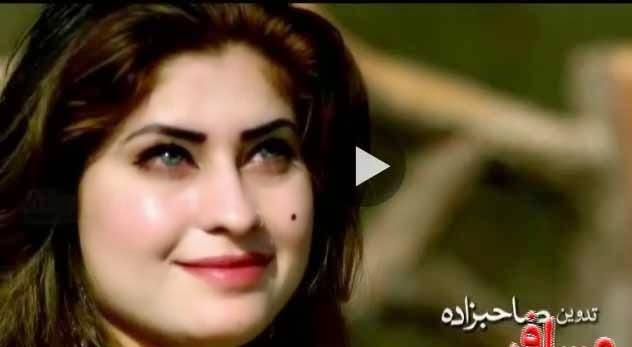 Pashto New Album Musafar Hits Vol 1 Video 6 Hd Songs
