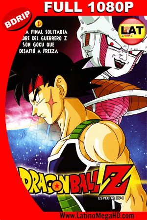 Dragon Ball Z: La Batalla de Freezer contra el Padre de Goku (1990) Latino Full HD BDRIP 1080P ()