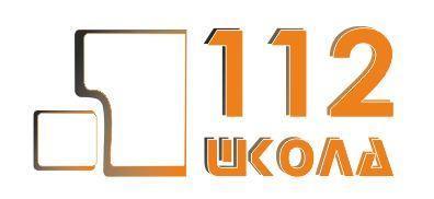 """МАОУ """"СОШ № 112 с углубленным изучением информатики"""""""