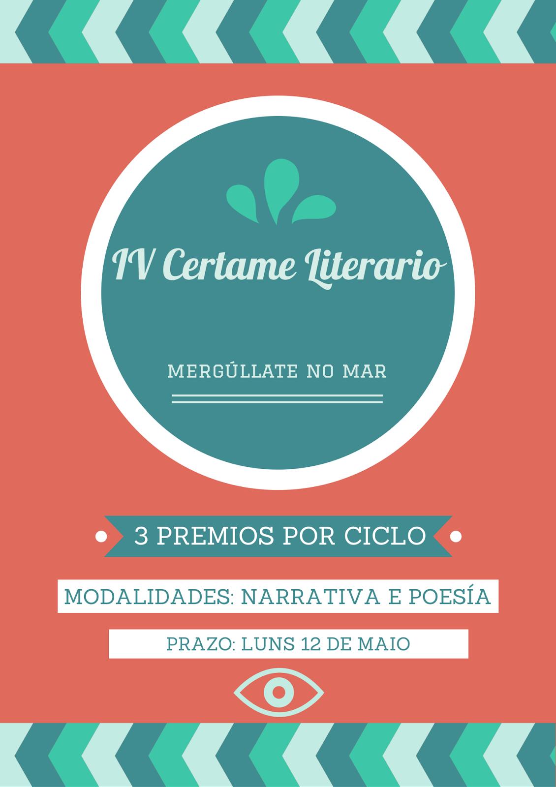 IV Certame Literario