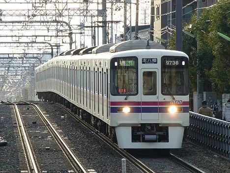 京王電鉄 急行 本八幡行き2 9000系新LED