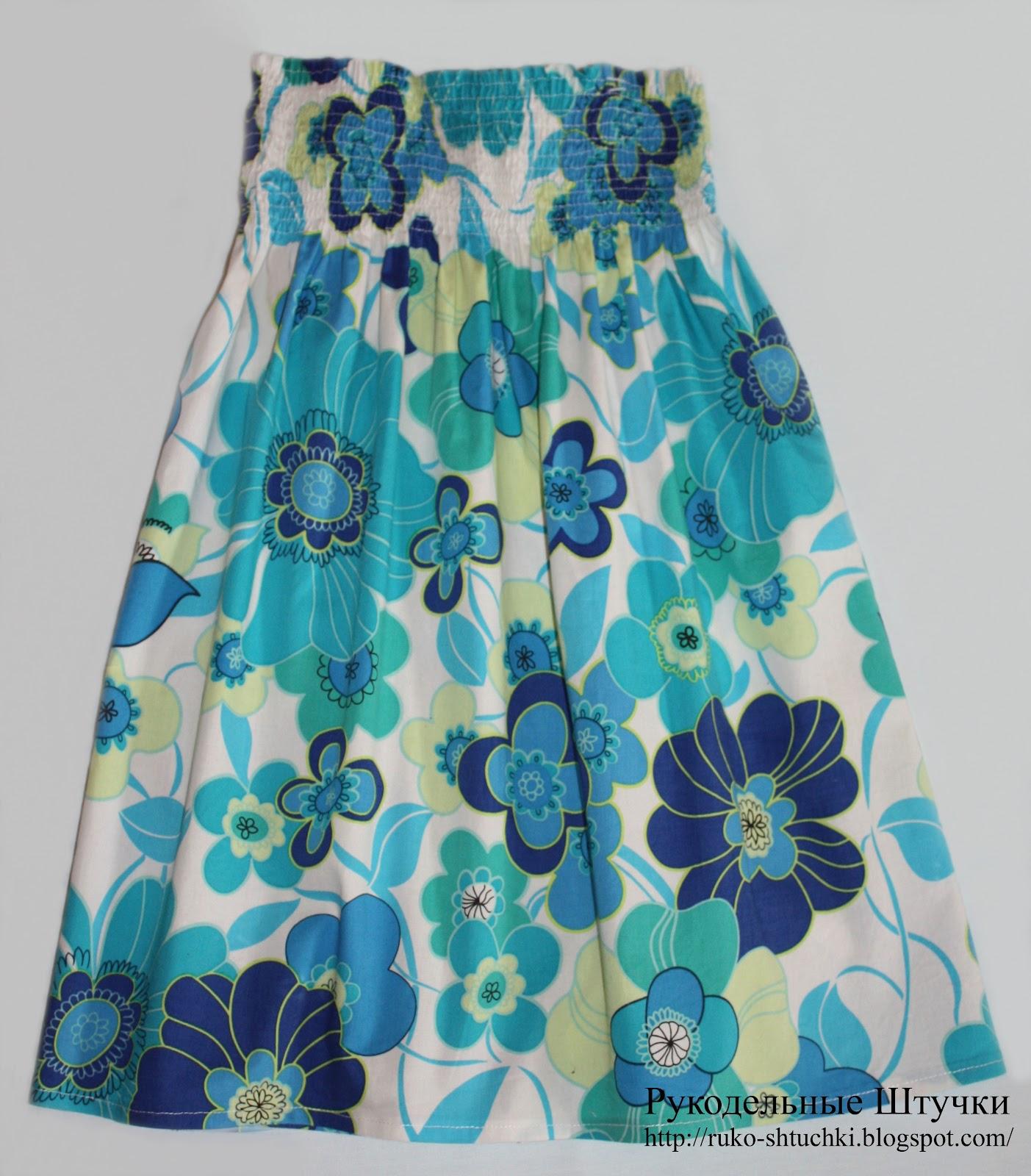 Как из юбки сделать платье пришив верх