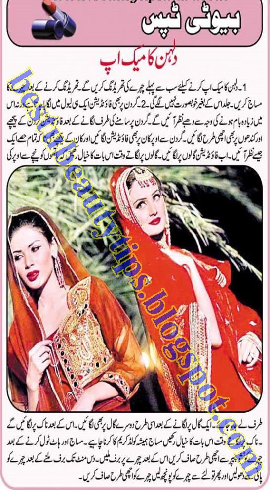 2016-Bridal-Makeup-Beauty-Tips-For-Girls-Before-Marriage-In-Urdu