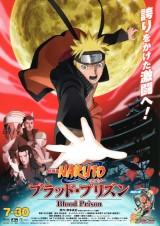 Naruto Shippûden 5: Blood Prison (2011)