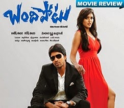 Bandipotu Movie Review – 3/5