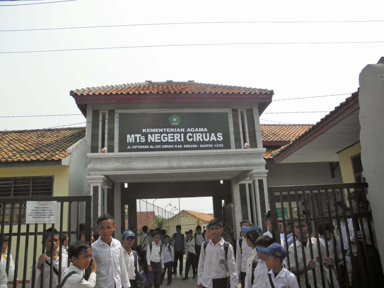 GerbangUtama MTsN ciruas