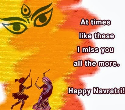 Happy Navratri Greeting Cards Poems Messages CommentsHappy Facebook Wall Post