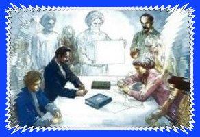 Vanderlei Espiritualidades