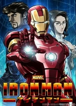 Download - Anime Iron Man : Disco 1 - Dublado (2014)