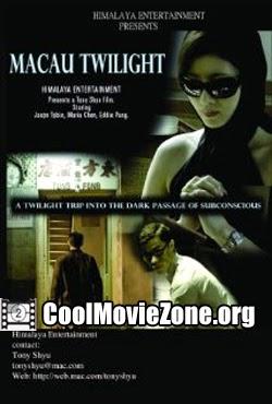 2007 movie shorts