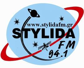 Stylida FM • Ραδιοφωνικός Σταθμός