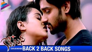 Columbus Telugu Movie _ Back 2 Back Song Trailers _ Sumanth Ashwin _ Seerat Kapoor _ Mishti