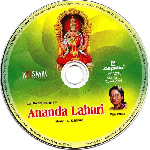 Adi Sankaracharya's Ananda Lahari By Vani Jayaram Devotional Album MP3 Songs
