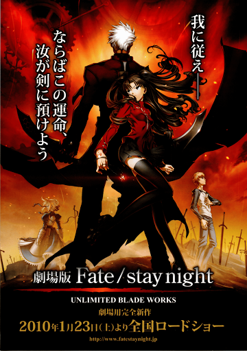 Fate/Stay Night: Unlimited Blade Works - ...