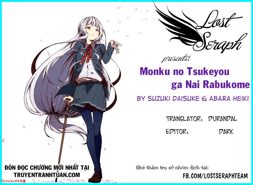 Monku no Tsukeyou ga Nai Rabukome chap 17 Trang 2 - Mangak.info
