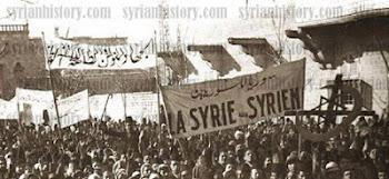 Η Συρία... ανήκει στους Σύρους!