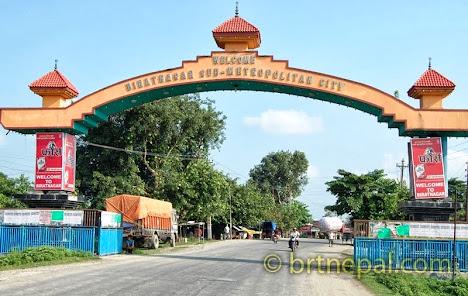 Biratnagar Town