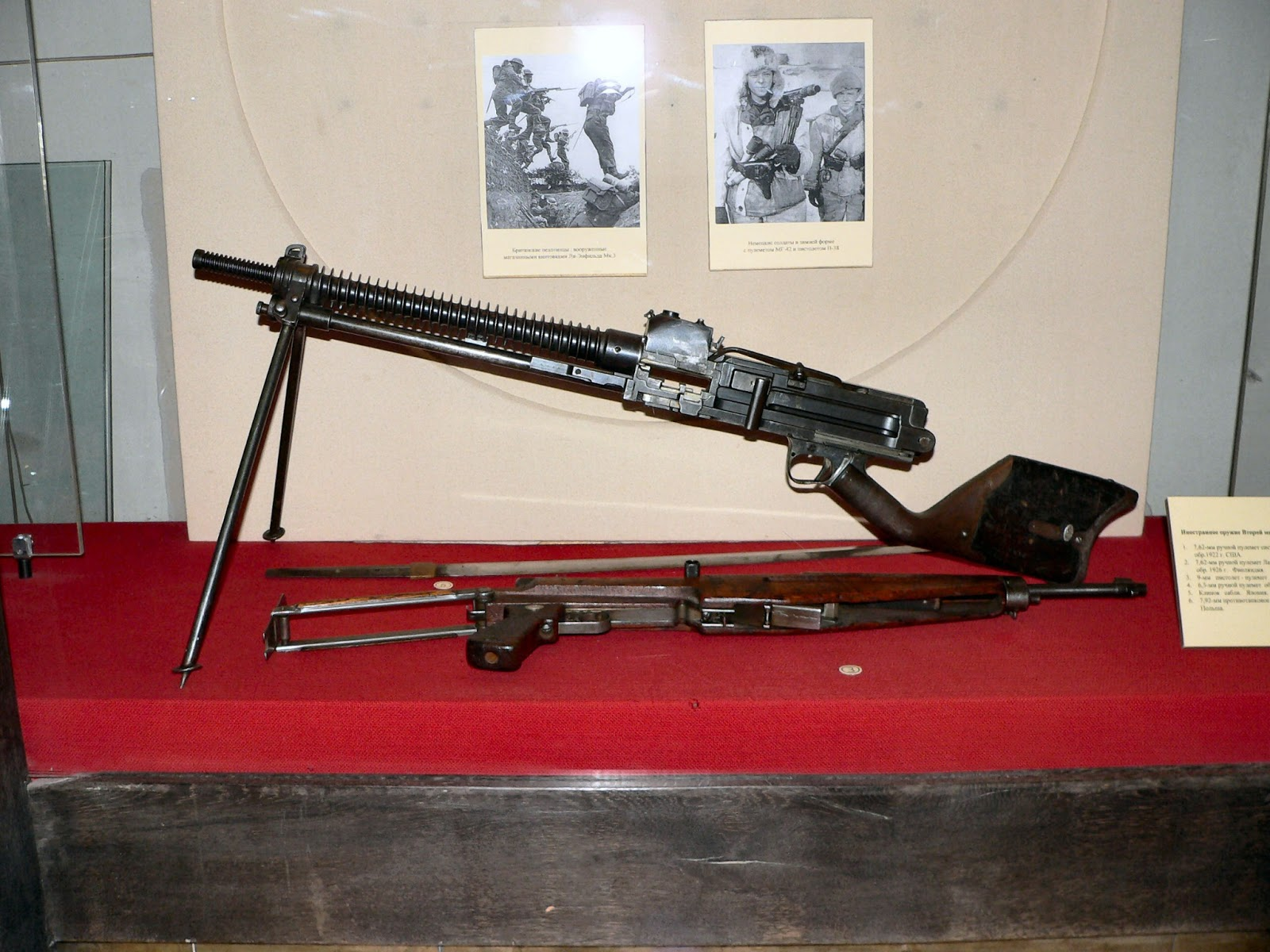 welcome to the world of weapons: Type 11 Light Machine Gun