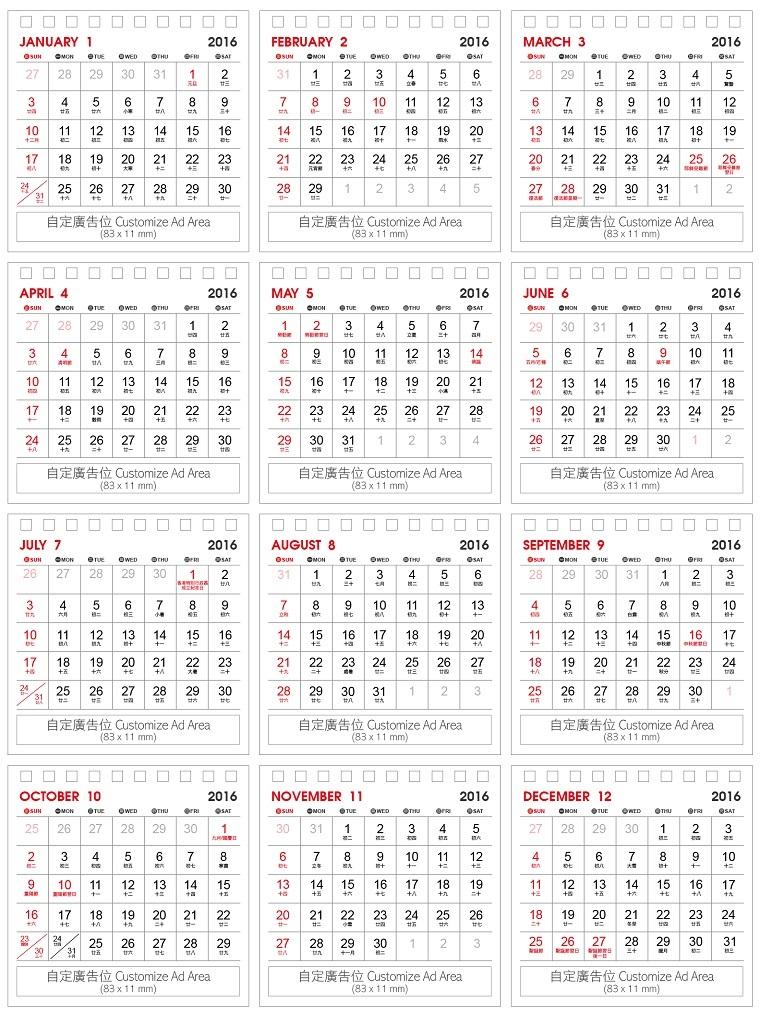 Monthly Calendar Hong Kong : Calendar printable hong kong