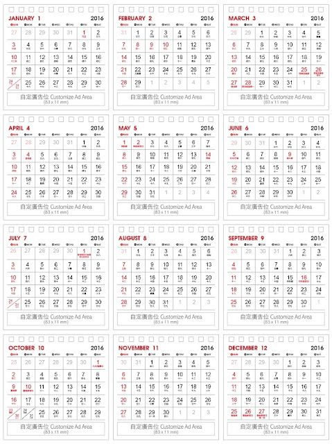 Monthly Calendar Hong Kong : Calendar printable hong kong