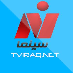 قناة النيل سينما بث مباشر Nile Cienma Tv HD Live