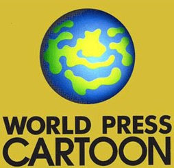 Regulation for World Press Cartoon Sintra 2012, Portugal