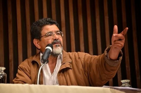 Exposição no primeiro congresso brasileiro de filosofia da libertação