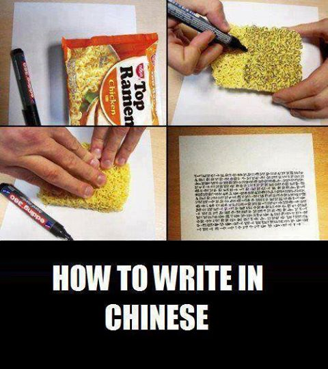 How to write pink in chinese