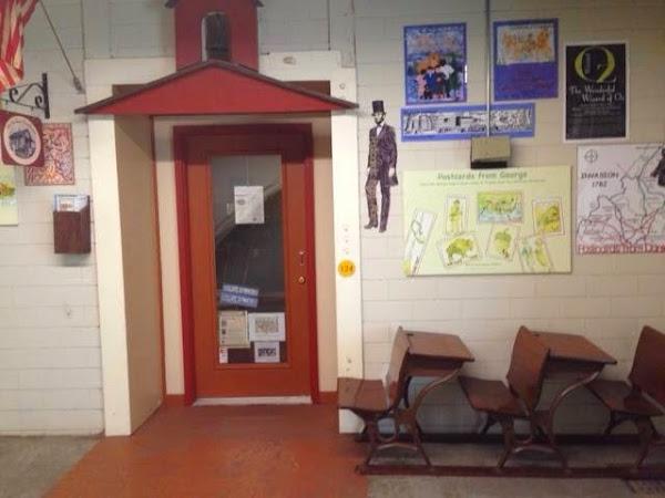 2014 Front Door