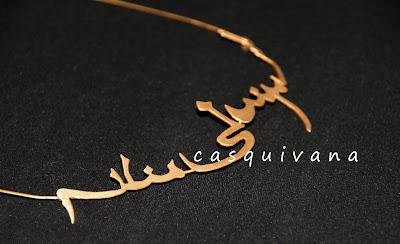 Caligrafía Árabe. Elena Gil