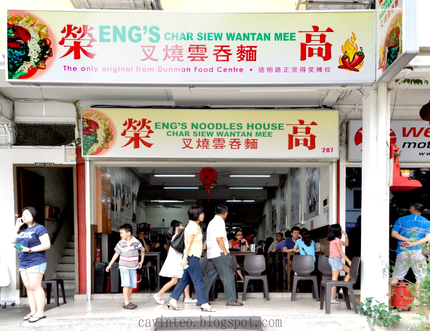 Having Digested So Many Servings Of Wanton Noodles From Hawker Stalls All Over Singapore I Thought I Have Seen Them All And Eaten Them All