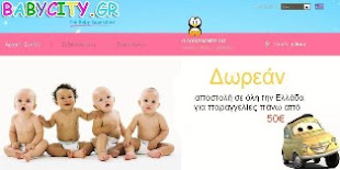 BABYCITY.GR