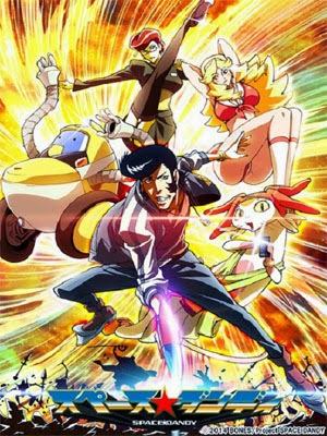 Space☆Dandy II