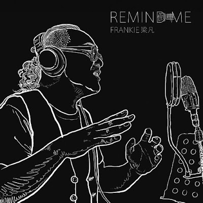 [Album] 倒車Remind Me - 梁凡Frankie