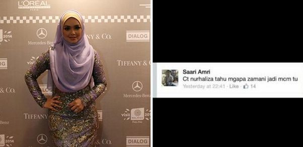 Siti Nurhaliza Tahu Kenapa Zamani Slam Jadi Begitu Saari Amri