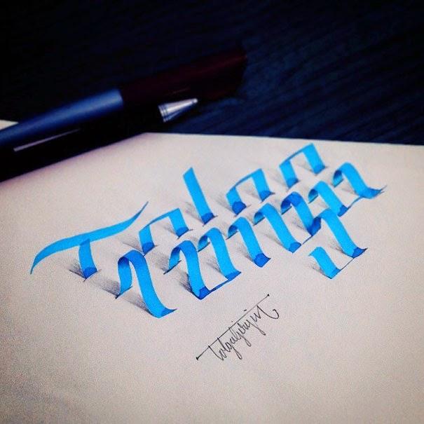 Desain Tulisan Kaligrafi 3D