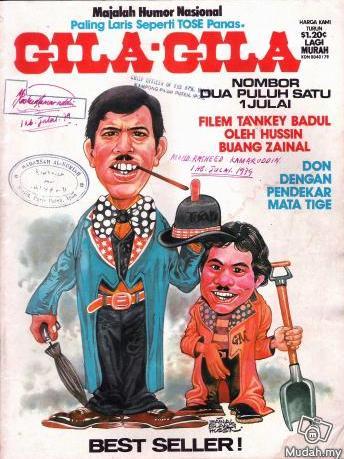 Video NOSTALGIA KARTUN (1987)