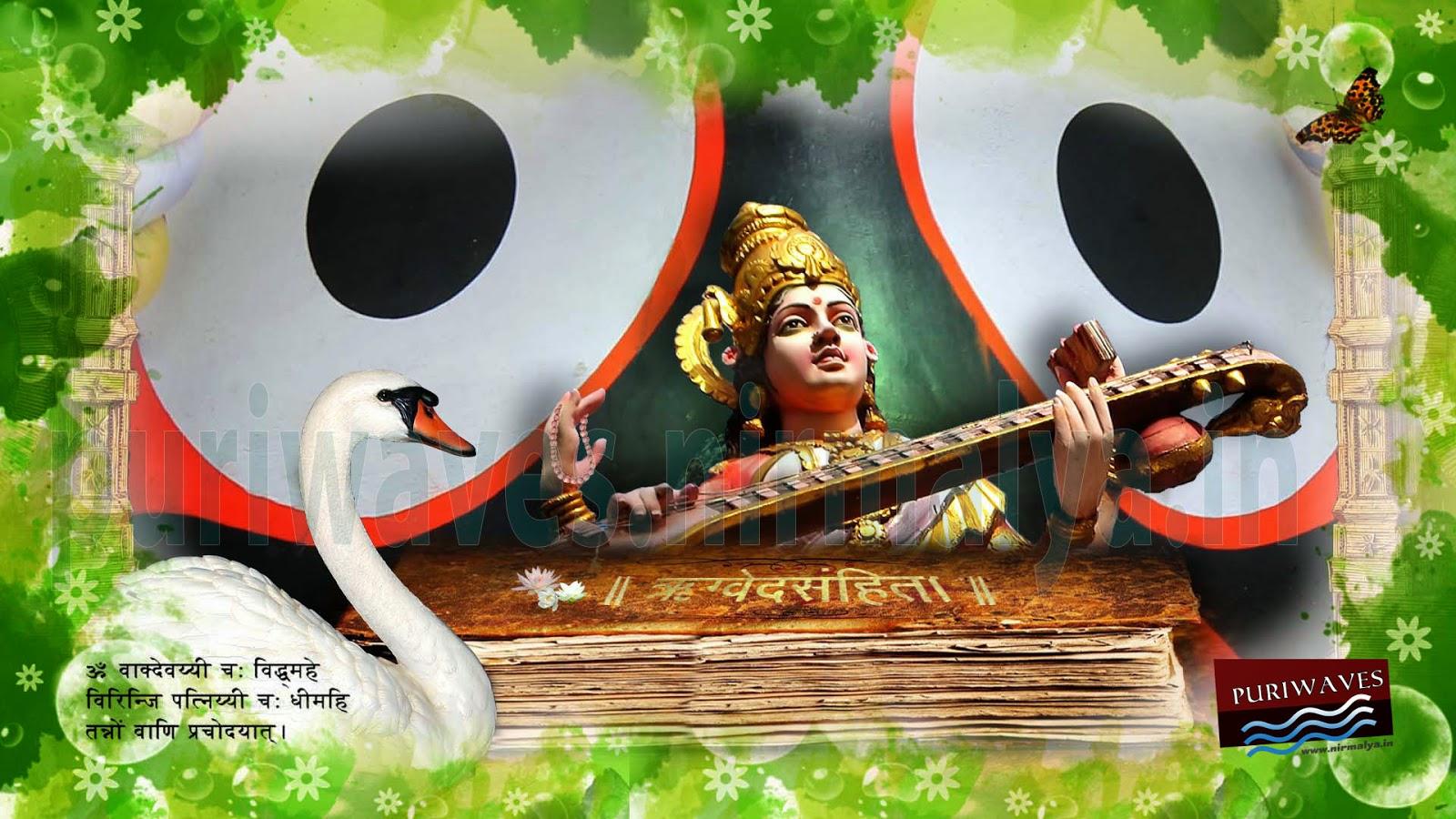 Must see Wallpaper Lord Jagannath Puri - saraswati+HD+wallpaper  Picture_222771.jpg