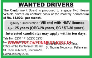 Applications invited for Heavy Vehicle Driver Post in St. Thomas Mount Cantonment Board Chennai WWW.TNGOVERNMENTJOBS.IN