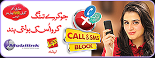 Mobilink Call block service