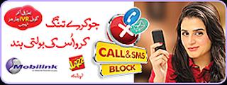 Mobilink Call block service