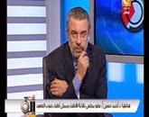 برنامج تلت التلاتة --  مع عمرو خفاجى حلقة يوم  السبت 27-9-2014