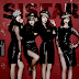 Wallpapers SISTAR