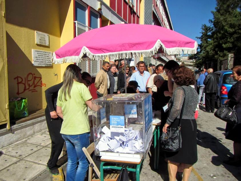 Ballot cart outside a polling station.